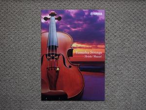 【カタログのみ】YAMAHA Strings 2018.01 検 バイオリン チェロ ビオラ Artida Braviol アルティーダ ブラビオール カーボン弓 YVN V VC
