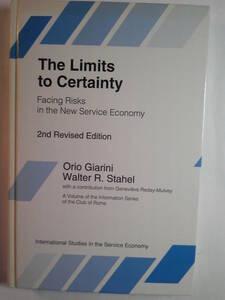 英語/経済「The Limits to Certainty不確実性と人類の未来―リスクに挑む新サービス経済」