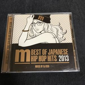 【送料無料】【mix CD】BEST OF JAPANESE HIP HOP HITS 2013 MIXED BY DJ ISSO/MANHATTAN RECORDS