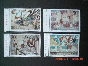 敦煌の壁画 5次ー飛天・唐ほか 4種完 銘版つき 未使用 1994年 中共・新中国 VF・NH