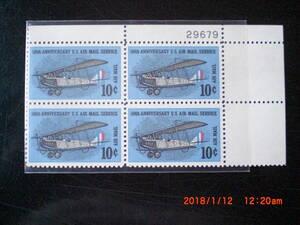 航空郵便50年ーカーチス・ジェニー機 1種完 田型・未使用 1968年 アメリカ・米国 プレートブロック VF/NH