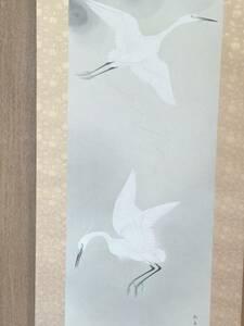 [ скорость вода . лодка ] { белый . фиолетовый .} ( литография ось оборудование ) сообщение выпускать фирма Showa 63 год 8 месяц выпуск прекрасный товар [.. товар ] NO 302
