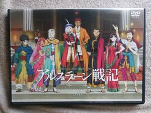 ◆アルスラーン戦記6巻限定版特典DVD◆荒川弘◆外伝・第二章 友情の宴◆