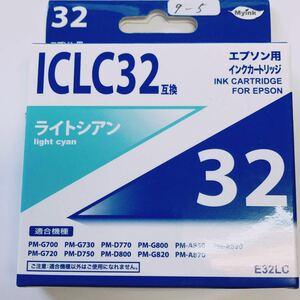 未使用 ★ EPSON エプソン インク カートリッジ 32 ライト シアン ICLC32 互換 ★ プリンタ 推奨使用期限切れ ★ 9-1~5