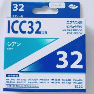 未使用 ★ EPSON エプソン インク カートリッジ 32 シアン ICC32 互換 ★ プリンタ 推奨使用期限切れ ★ 11-1~6