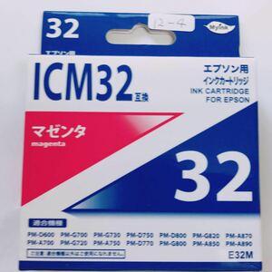 未使用 ★ EPSON エプソン インク カートリッジ 32 マゼンタ ICM32 互換 ★ プリンタ 推奨使用期限切れ ★ 12-1~4