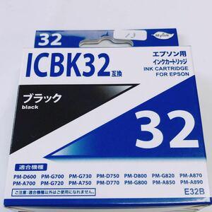 未使用 ★ EPSON エプソン インク カートリッジ 32 ブラック ICBK32 互換 ★ プリンタ 推奨使用期限切れ ★ 13