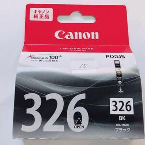 未使用 ★ Canon キャノン 純正 ピクサス インク カートリッジ 326 ブラック ★ プリンタ 取付期限切れ ★ 15