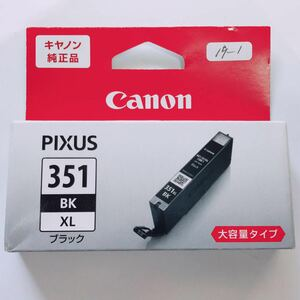 未使用 ★ Canon キャノン 純正 ピクサス インク カートリッジ 351 大容量タイプ ブラック ★ プリンタ 取付期限切れ ★ 19-1~2