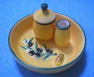 ★フランス★スパイス皿★オリーブとセミ★薬味皿★黄色★緑