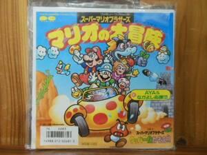 スーパーマリオブラザーズ / マリオの大冒険 7 Super Mario Bros
