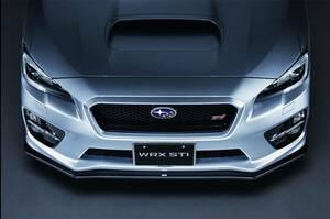 SUBARU/スバル STI【フロントアンダースポイラー】WRX S4【VAG】A~C型用