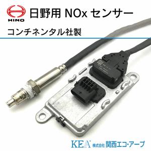 [ with guarantee ] Hino Ranger NOx sensor / knock s sensor 89463-E0013 immediate payment postage 700 jpy