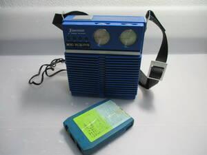 送込!希少!Emerson Portable 8 Track Player エマーソンポータブル8トラックプレーヤー PT-95M