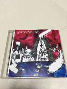 激レア!GLAY参加廃盤オムニバス CD『SEDUCTION』