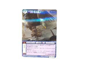 モンスターコレクション モンコレキラカードトレカ ブルーアイズ・ロック 1C-074