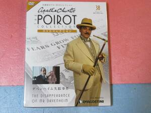 名探偵ポワロ  「ダベンハイム失踪事件」 DVDコレクション 第38号未開封・新品 (日本語吹替付)