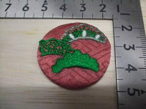 日本刺繍「松」・替紋・花紋・飾り紋・遊び心♪ 黒羽織にも・アトリエ新商品