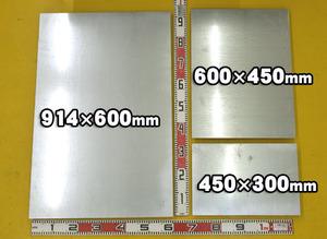 鉄 ペンタイト鋼板(屋外用)(1.2~3.2mm厚)の(914x600~300x200mm)定寸・枚数販売F11