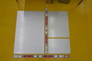 鉄 ガルバリュウム鋼板 (0.35~1.2mm厚)の(914x600~300x200mm)定寸・枚数販売F11