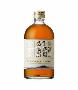 送料込 限定 富士御殿場蒸溜所 ピュアモルト ウイスキー