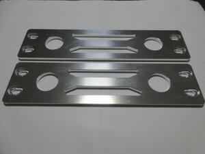 Audi Audi reinforcement plate A3 2 sheets