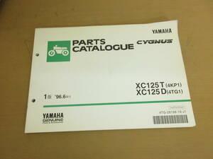 ヤマハ YAMAHA シグナス XC125T(4KP1) XC125D(4TG1) パーツカタログ 整600