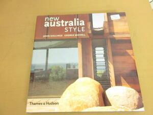 New Australia Style オーストラリアスタイル インテリア 都市 郊外 ビーチ ブッシュ 建築 設計資料に