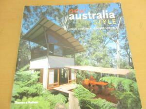 New Australia Style オーストラリアスタイル インテリア 住宅 アパート レストラン ホテル ナイトクラブ 建築 設計資料に