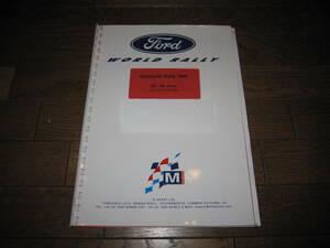 *  Рея!!  Не для продажи WRC служба  Книга    M спорт / Ford  World Rally Team    1998 ...  *