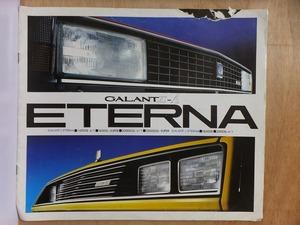 三菱 ギャラン エテルナ 1600GL他  カタログ      三菱自動車