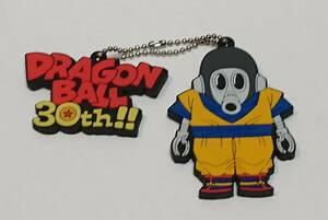 【キーチェーン キーホルダー】ドラゴンボール30th トリヤマロボ ラバーキーチェーン Dragon Ball【送料無料】