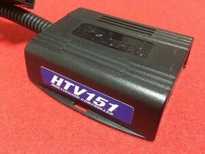 返品可&送料一律 データシステムTVキットオート HTV151 (HTV351と同適合)