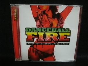 【中古CD】DANCEHALL FIRE / SUPER HOT DANCEHALL REGGAE TRAX
