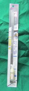 新富士バーナー ロウ材シリーズ RZ-106 万能ハンダ φ2.0×300mm送料220円