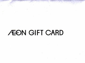 イオンギフトカード2000円分 期限無し 未使用