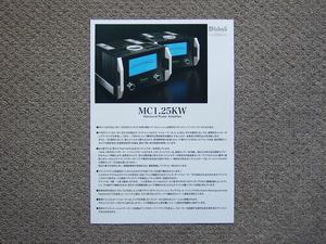【カタログのみ】McIntosh MC1.25KW マッキントッシュ 検 アンプ