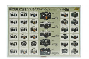 [Vintage] [Delivery Free]1980 Nikon Campaign Mount for Mass Retail Store Display Nikon discount house shop front exhibition for campaign cardboard [tag6666]