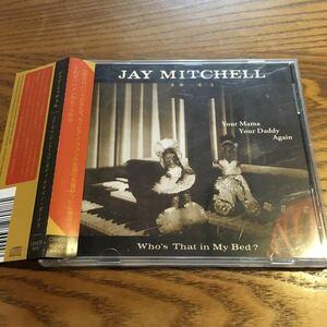 JAY MITCHELL/YOUR MAMA YOUR DADDY AGAIN[帯付/ボーナストラック収録]70年代カリビアン・ファンク バハマ※近日中にCD出品取り消します。