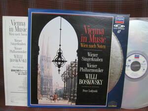 L#1713◆LD◆ ボスコフスキー ウィーン・フィル / ウィンナワルツの調べにのせて ウィーン少年合唱団 W60Z-25014