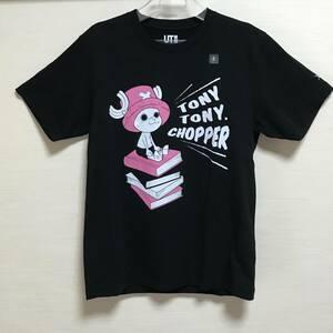 UNIQLO(ユニクロ) - メンズ ワンピース グラフィックT(チョッパー・半袖)黒 Sサイズ Tシャツ 販売終了 人気完売品 (新品・未使用品)