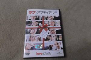 洋画DVD ラブ・アクチュアリー