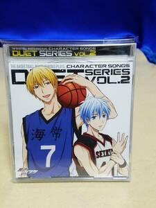 CD013 黒子のバスケ キャラクターソング DUET SERIES Vol.2 小野賢章/木村良平