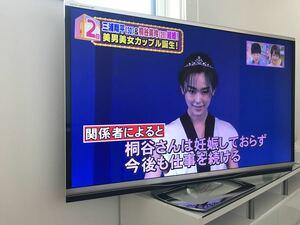 ★上位モデル★シャープアクオス 3D 52型液晶テレビ