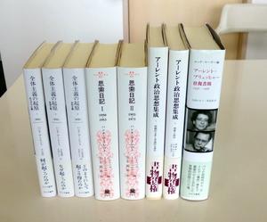 『アーレント政治思想集成』ほか アーレント関連本 全7冊 全体主義の起源 思索日記Ⅰ・Ⅱ