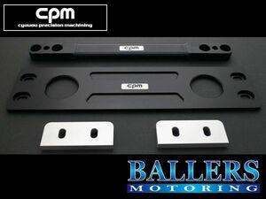 CPM LowerReinforcement lower - reinforcement VW Volkswagen Golf7 R*Golf7 R Variant Golf 7*7.5 Alltrack Arteon