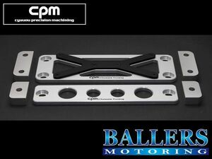 CPM LowerReinforcement lower - reinforcement Benz A45(W176) CLA45(C117,W117) GLA45(X156) A(W176) CLA(C117,W117) GLA(X156)