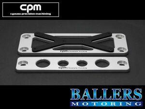 CPM LowerReinforcement lower - reinforcement BENZ Benz A (W176) CLA (C117,W117) GLA (X156) B (W246)