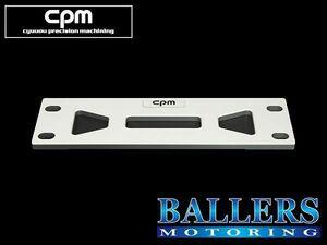 CPM LowerReinforcement lower - reinforcement AUDI Audi B8 series A4 S4 RS4 (8K) A5 S5 RS5 (8T,8F) rear side
