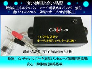 *  *  Топ  новый EDLC ( 0.5F )  звук  ...  стоимость  Направление  верх  [  Alpine.  затмение.  Carrozzeria.  Kenwood.  Sony Corporation.  Panasonic.  VICTOR